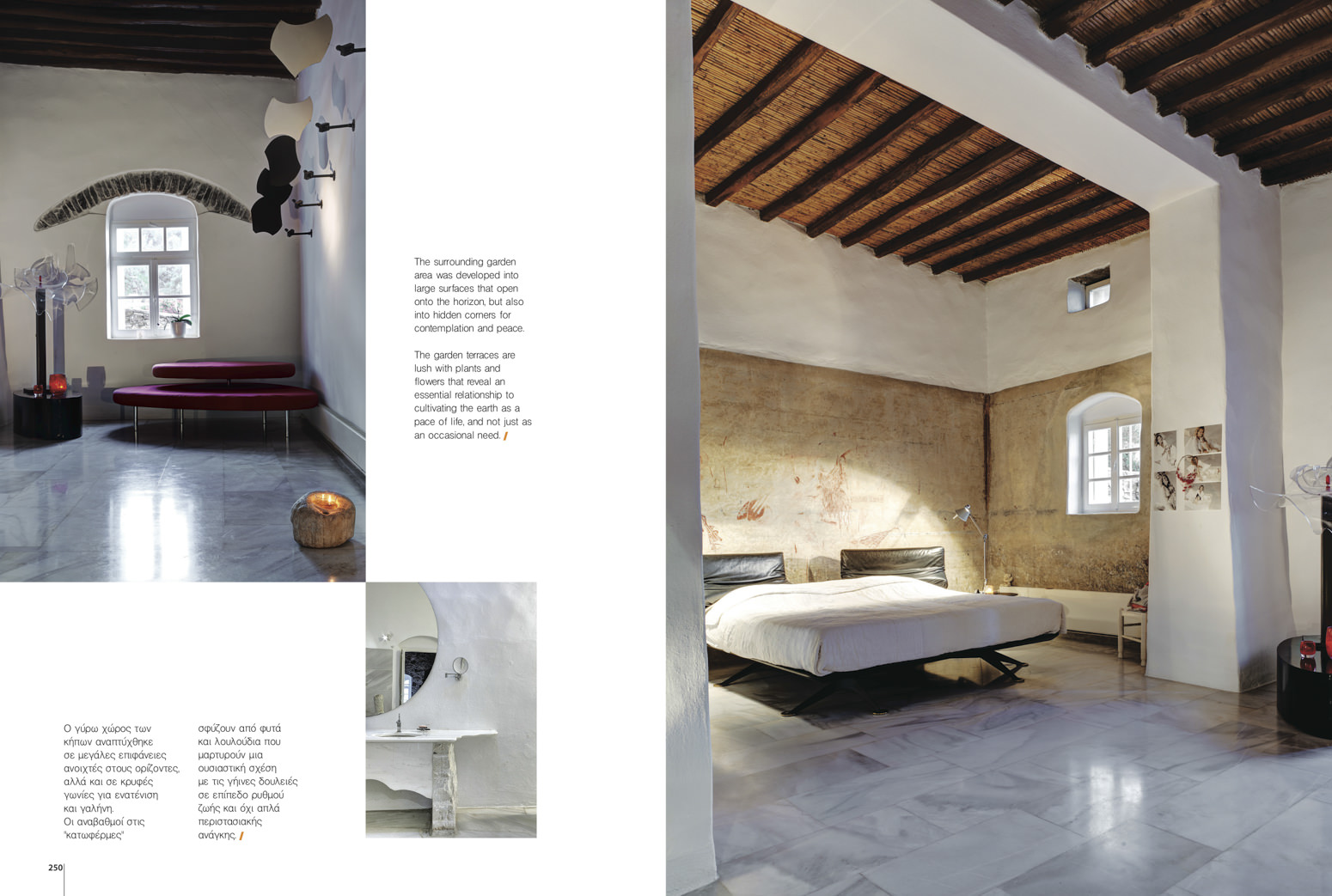 Maison de campagne 2014 magazine george fakaros - Maisons de campagne magazine ...
