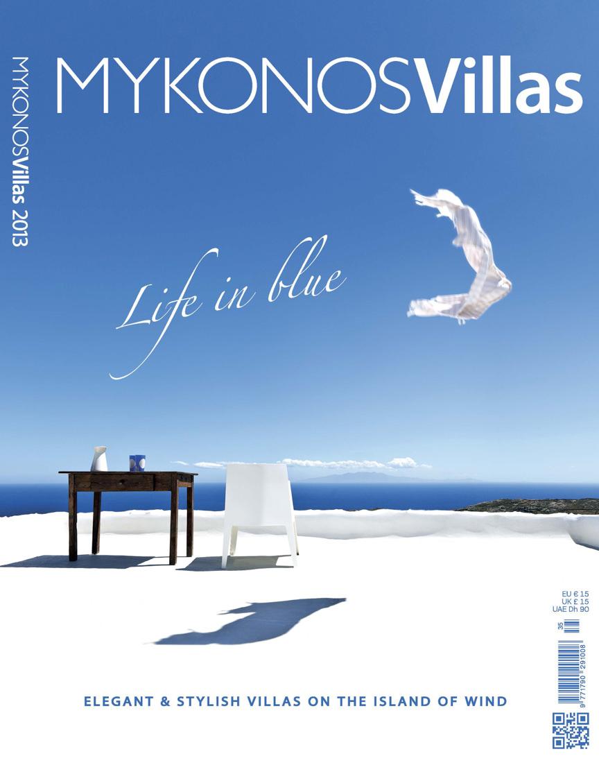 MYKONOS VILLAS 2013, Γιώργος Φάκαρος - Αρχιτεκτονική Φωτογραφία | Εσωτερικοί Χώροι | Φωτογραφία Ξενοδοχειών - Photography / Φωτογραφία