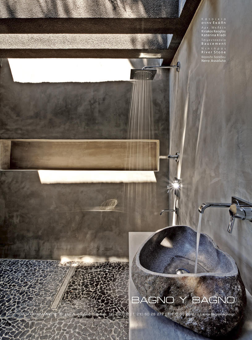 ADVERTISEMENTS, Γιώργος Φάκαρος - Αρχιτεκτονική Φωτογραφία | Εσωτερικοί Χώροι | Φωτογραφία Ξενοδοχειών - Photography / Φωτογραφία