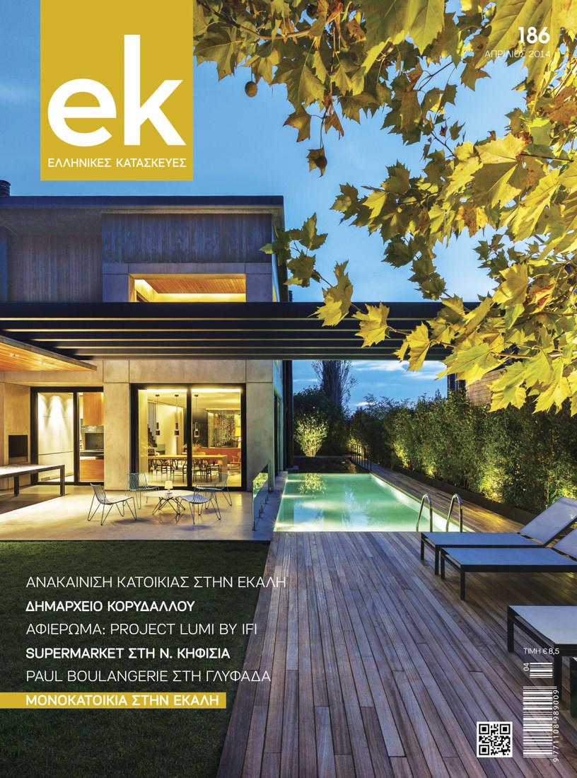 EK 186, Γιώργος Φάκαρος - Αρχιτεκτονική Φωτογραφία | Εσωτερικοί Χώροι | Φωτογραφία Ξενοδοχειών - Photography / Φωτογραφία