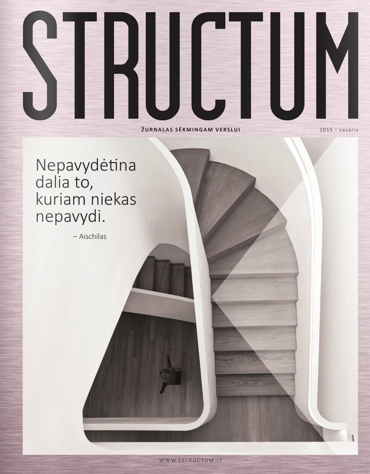 STRUCTUM, Γιώργος Φάκαρος - Αρχιτεκτονική Φωτογραφία | Εσωτερικοί Χώροι | Φωτογραφία Ξενοδοχειών - Photography / Φωτογραφία