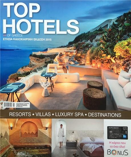 Top Hotels Magazine 2017