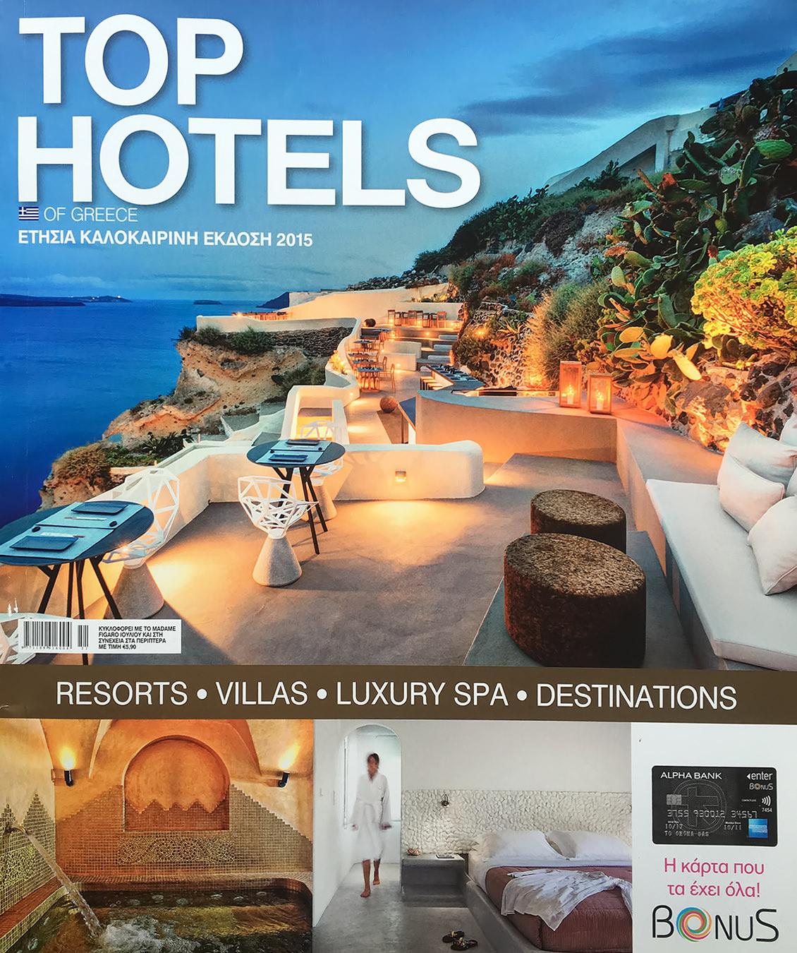 Top Hotels Magazine 2015, Γιώργος Φάκαρος - Αρχιτεκτονική Φωτογραφία | Εσωτερικοί Χώροι | Φωτογραφία Ξενοδοχειών - Photography / Φωτογραφία