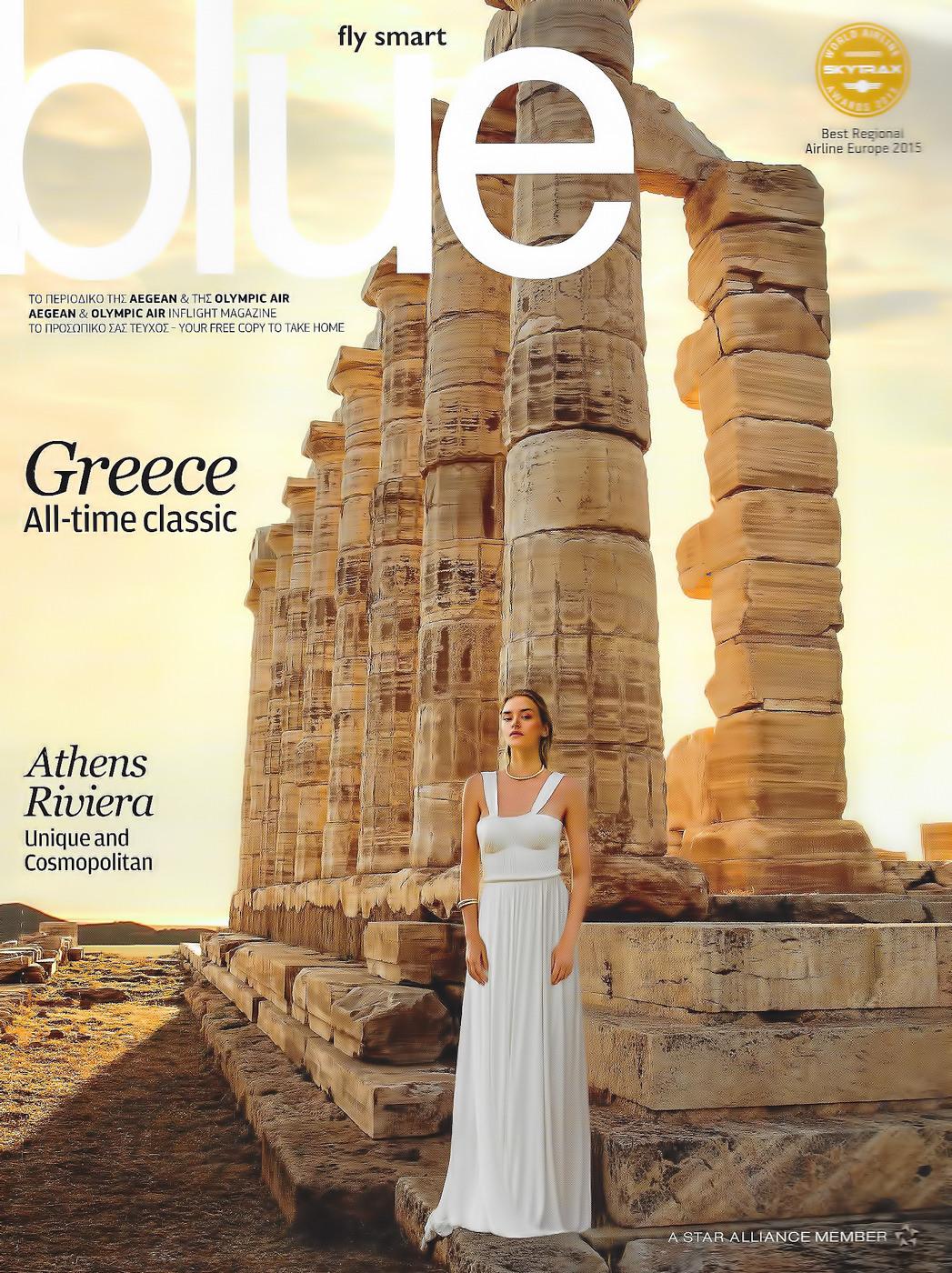 Blue Magazine Aegean , Γιώργος Φάκαρος - Αρχιτεκτονική Φωτογραφία | Εσωτερικοί Χώροι | Φωτογραφία Ξενοδοχειών - Photography / Φωτογραφία